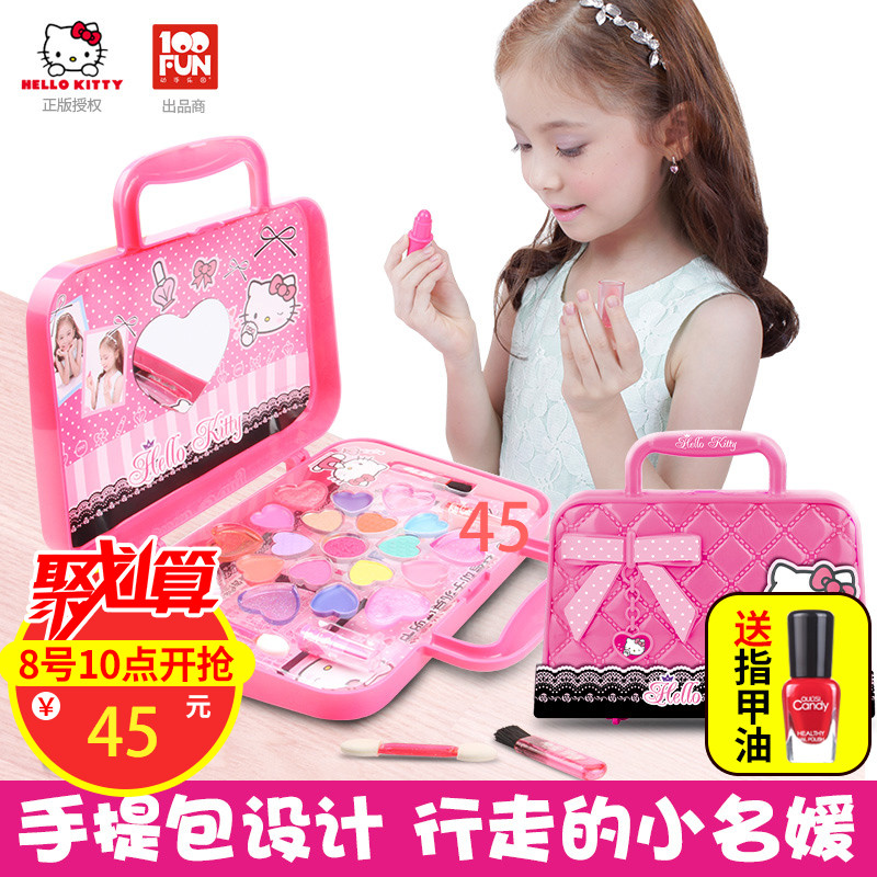 凯蒂猫化妆盒儿童化妆品套装无毒公主彩妆盒女孩口红女童宝宝玩具