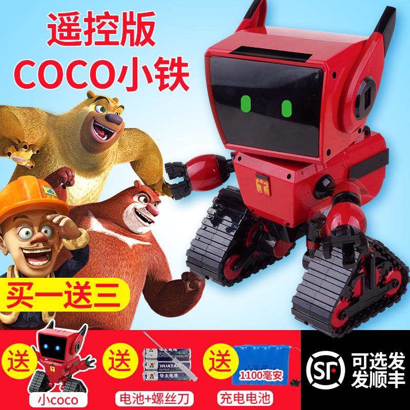 Высоко медведи преследовать coco робот фантазия пространство это мало железа интеллектуальный контроль удаленный игрушка лысый мальчик