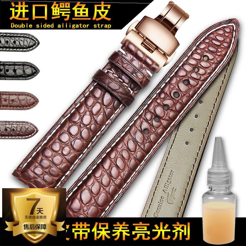 正品代用迪沃斯手表带16246655 Classic系列16346715男鳄鱼皮