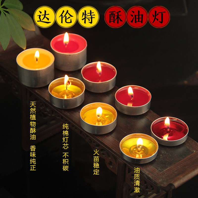 Масленные свечи Артикул 643541609222