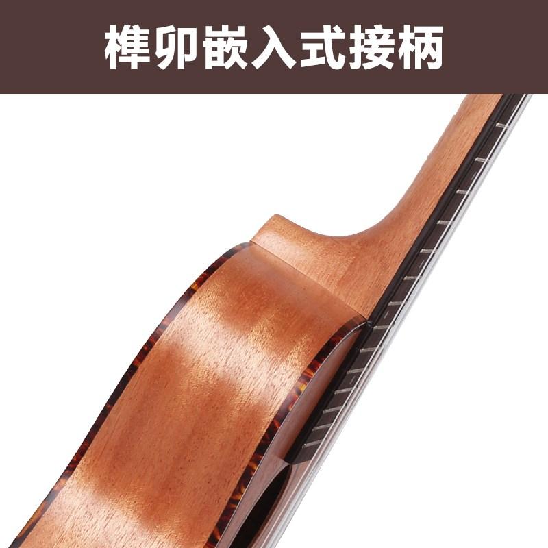尤克里里21寸23寸ukulele26寸小吉他学生四弦琴乌克丽丽初学者