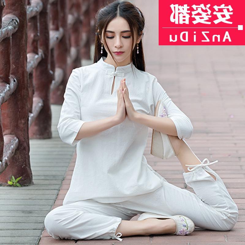 Национальная китайская одежда Артикул 603786414485