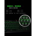 血手幽灵光轴机械键盘B770游戏电竞笔记本台式机网吧网咖