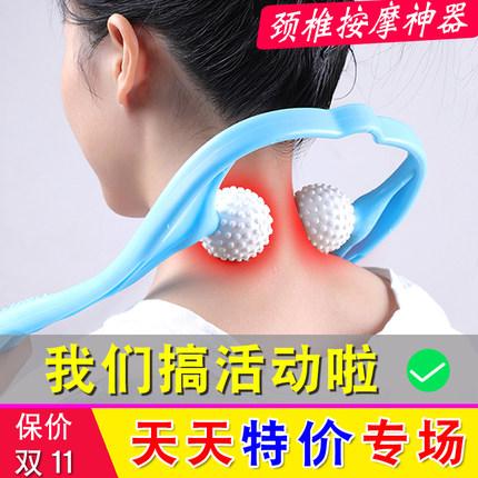 颈椎按摩器家用手动揉捏不求人手持式颈部按摩器夹脖子按摩夹肩颈