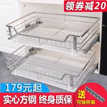 不锈钢厨柜地柜碗篮缓冲调味拉篮304拉篮厨房橱柜拉篮抽屉式碗架