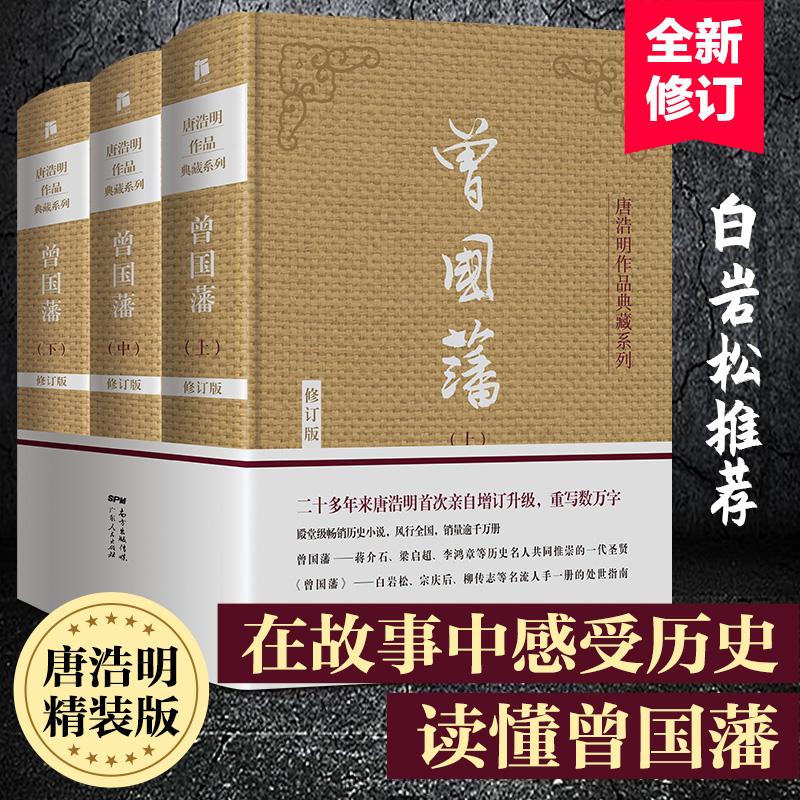 Книги Артикул 565661907226
