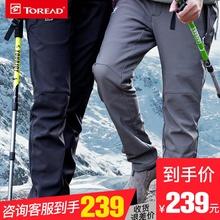 探路者冲锋裤男户外冬季软壳裤加绒加厚防风防水登山保暖滑雪裤女