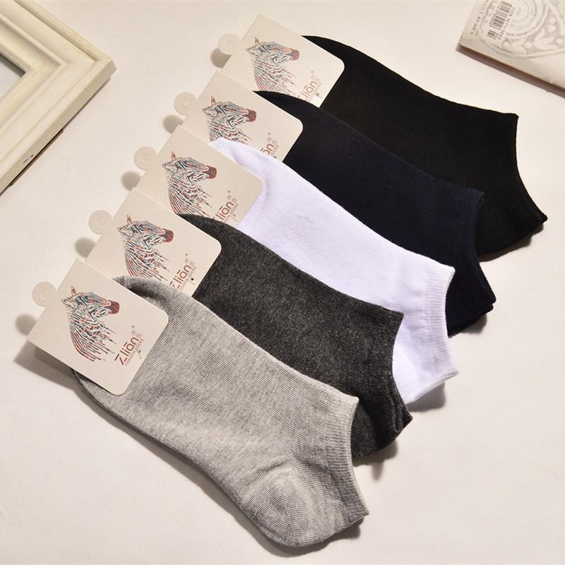 男士隐形船袜 纯棉吸湿排汗不臭脚 夏季黑白纯色简约短筒男袜子