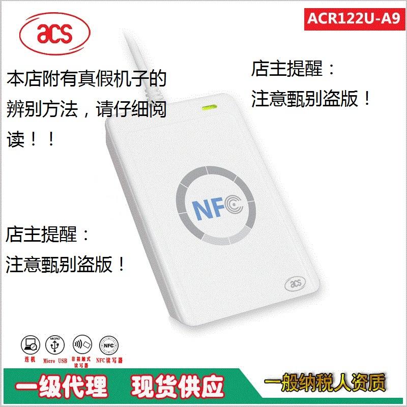 Компилировать путешествие руководство упоминание противоугонные ACS ACR122U-A9 умный читать запись устройство игра заряжать значение доступ парковочных карт