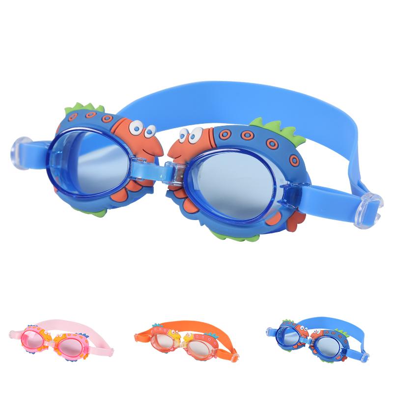 新款泳镜专业高清防水防雾游泳眼镜10月12日最新优惠