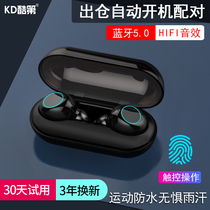 Bluetooth headset 5.0 two ears real wireless waterproof Mini ultra small sports touch in ear running listening to music for Apple Android Huawei Xiaomi mobile universal ultra long standby