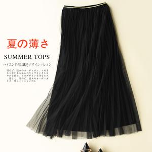 女夏薄款裙子网纱韩版半身裙宽松时尚中长款黑色高腰a字裙纱裙