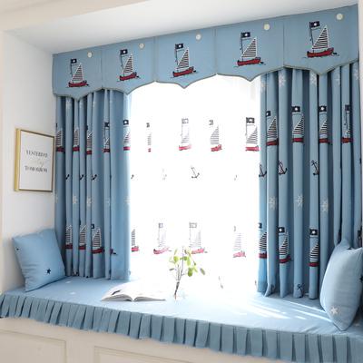 棉麻卡通窗帘蓝色地中海帆船定制落地窗海盗船儿童房男孩卧室成品