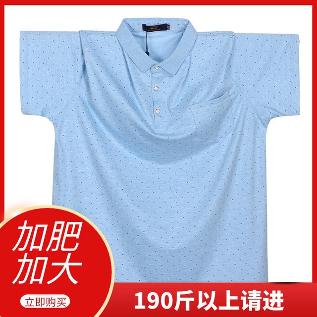 男士中年加肥加大码短袖t恤大号肥佬宽松爸爸装翻领波点半袖T恤衫