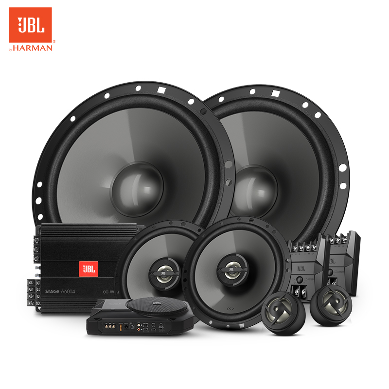 JBL car audio refitting Harman 6.5 inch CS car horn set high subwoofer DSP direct push