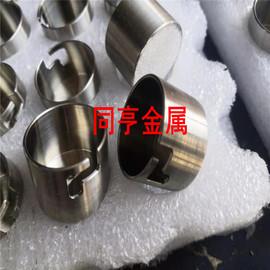电磁场屏蔽 抑制电磁场干扰 坡莫合金屏蔽罩 屏蔽桶 屏蔽盒图片