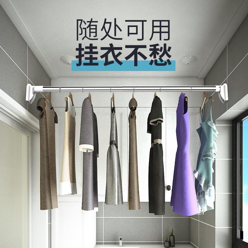 假一赔三不锈钢晾衣杆免打孔伸缩卧室窗帘杆