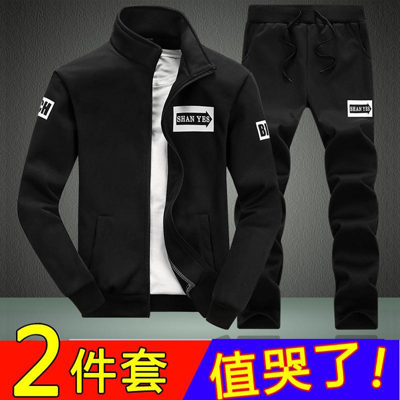 套装男秋季两件套大码休闲男士运动服套装青少年长袖外套卫衣宽松