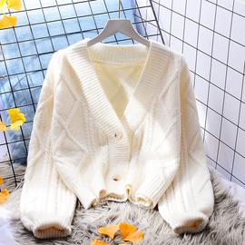 白色麻花毛衣外套女开衫宽松2020新款秋冬慵懒风加厚长袖针织衫