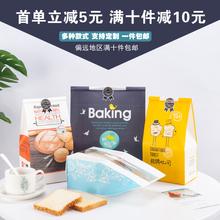 开窗面包包装袋牛皮纸袋450g切片吐司自封透明食品烘焙袋子定制