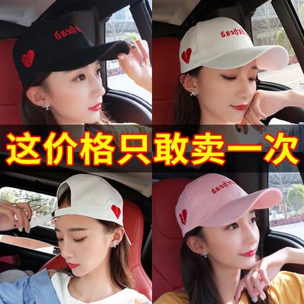 欢韵 女士鸭舌帽 多款可选    6.8