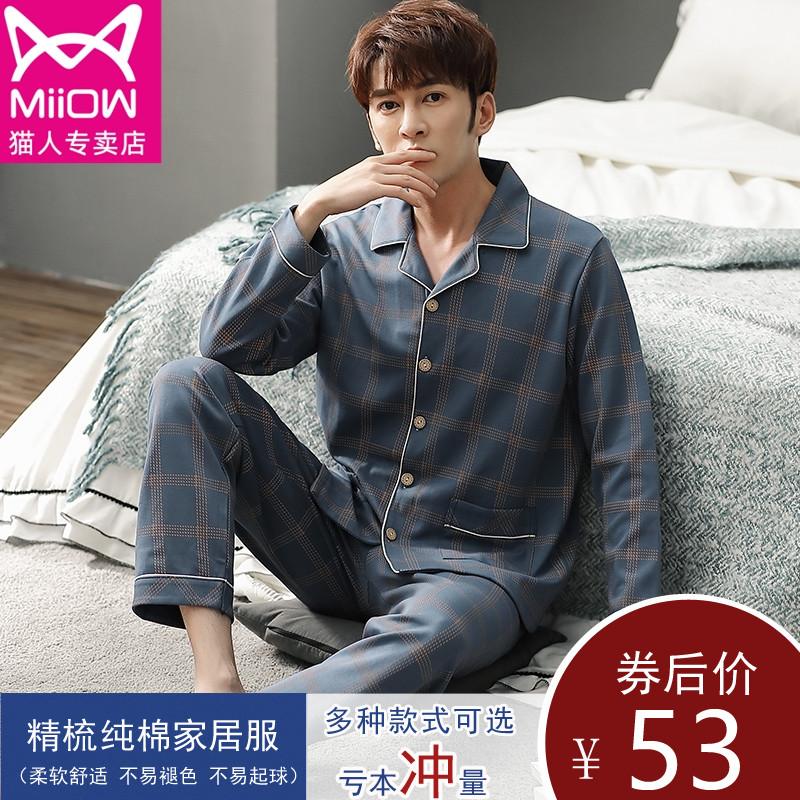 猫人睡衣男春秋款纯棉长袖薄款套装夏季男士大码2021年新款家居服