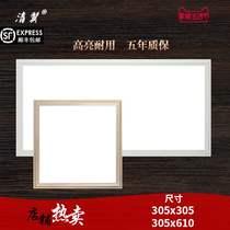 办公室面板灯石膏板硅钙板明装600x600平板灯60x60led集成吊顶
