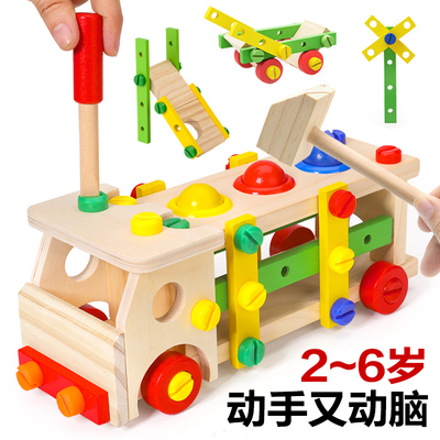Children screw screw assembly disassembly repair toolbox 4 years old 6 set boy baby hands-on puzzle assembling toys