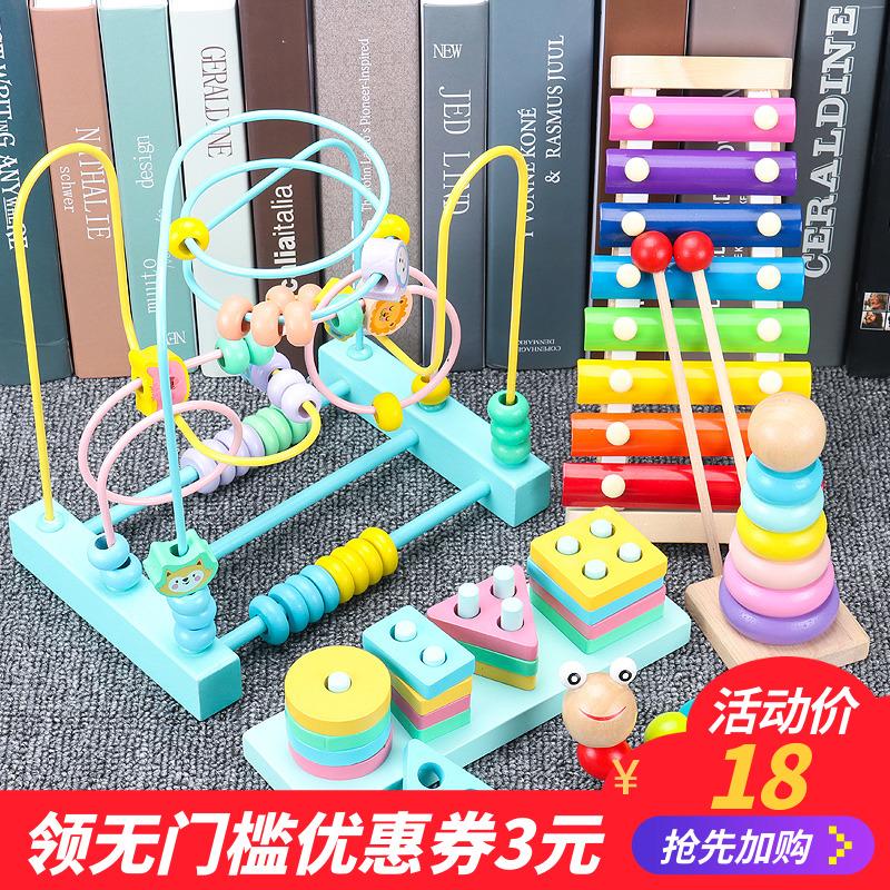 儿童绕珠串珠玩具 婴儿6-12个月男女孩宝宝早教益智积木0-1-2-3岁