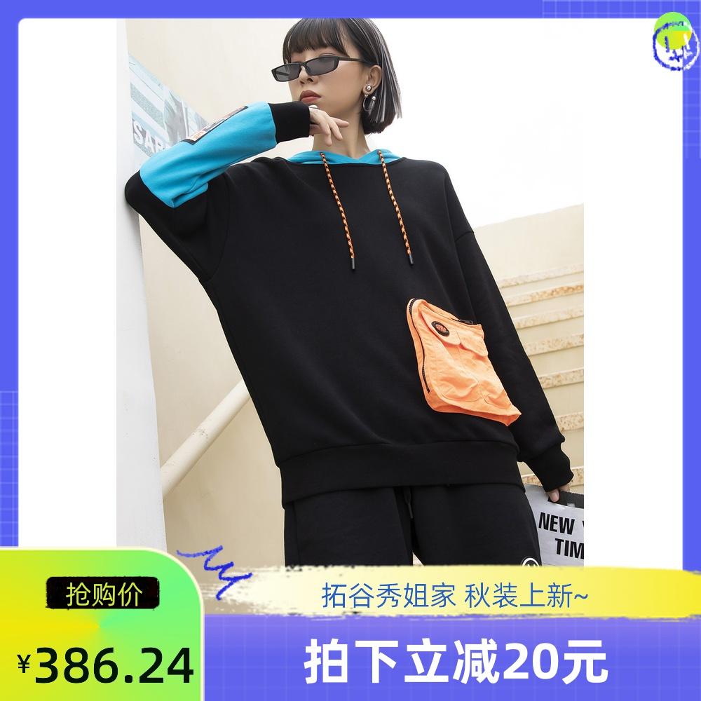 【拓谷秀姐家】21年秋冬款上衣卫衣