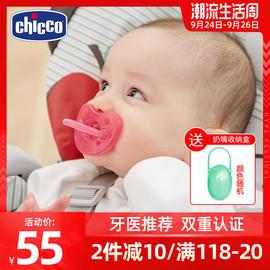 chicco智高安抚奶嘴超软婴儿安睡型0-6仿生母感硅胶宝宝安慰奶嘴