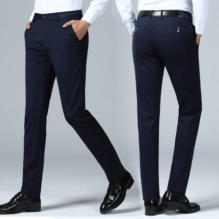 夏季薄款弹性商务裤西装空调裤休闲长裤直筒修身西裤时尚舒适