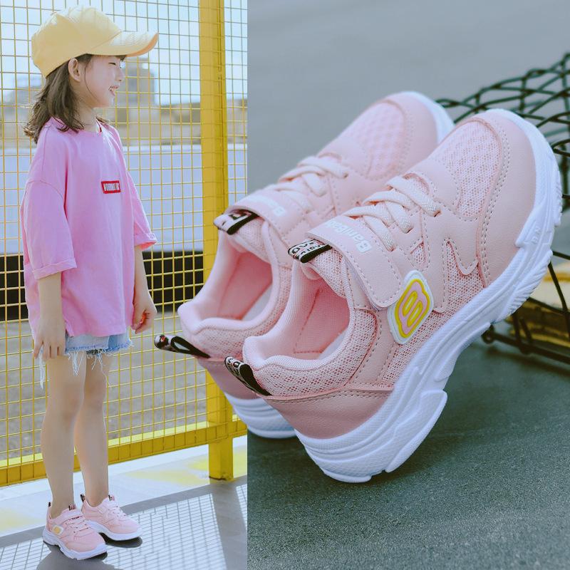 童鞋女童鞋2018新款学生鞋子夏季运动鞋男童鞋儿童鞋透气网面网鞋