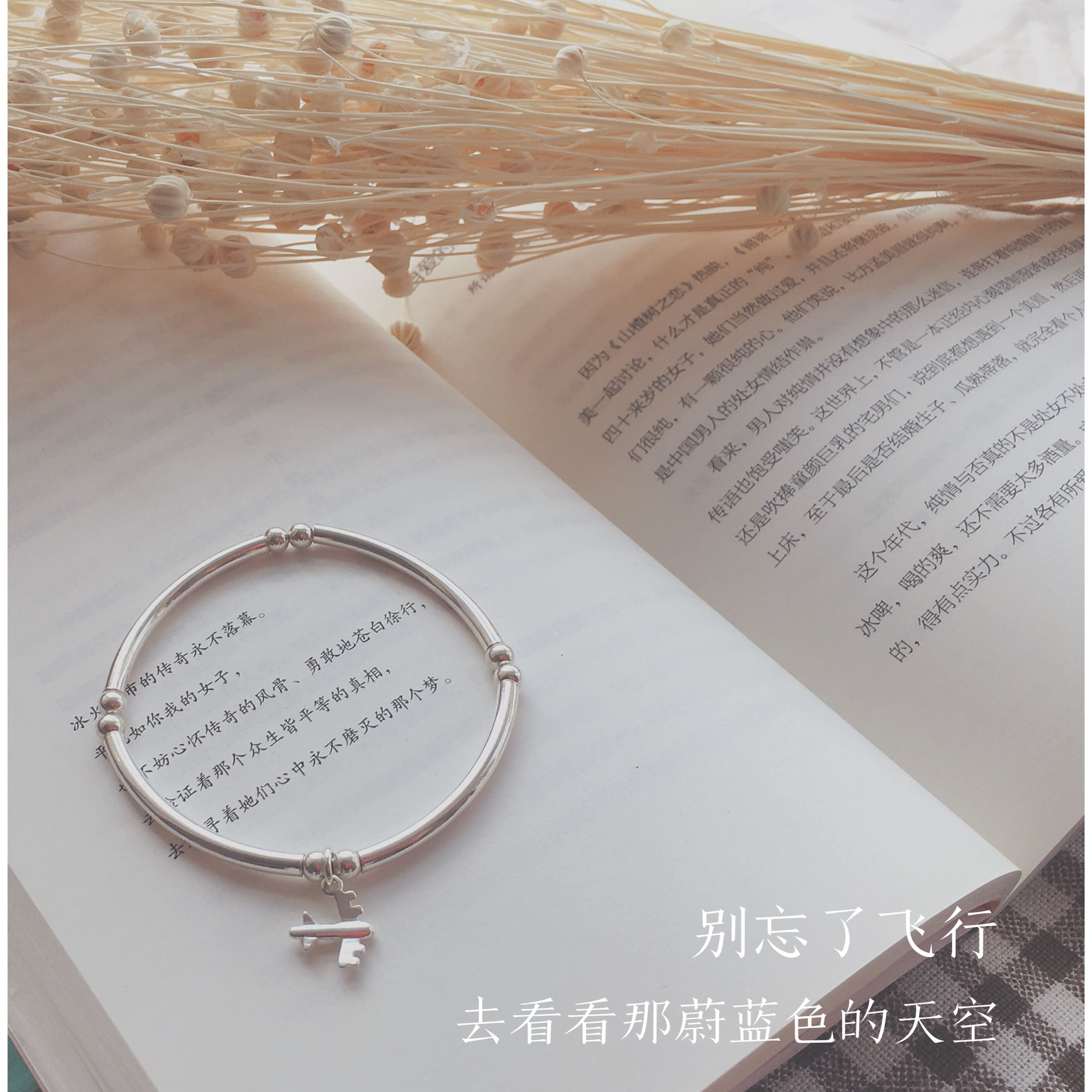 Carrying the dream forward small plane 925 Sterling Silver Bracelet lovely Korean birthday Bracelet female Elastic Bracelet