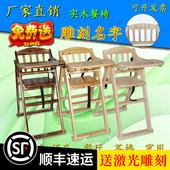 儿童实木宝宝餐椅酒店商用餐厅饭店小孩bb凳吃饭餐桌可刻文字LOGO