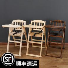 实木宝宝餐椅酒店儿童餐桌商用可折叠BB凳吃饭座椅凳安全婴儿餐椅