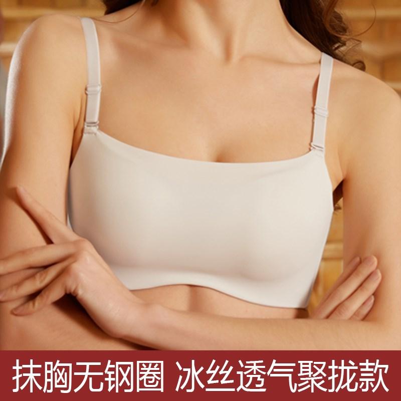 透气内衣聚拢无钢圈防走光小胸加厚冰丝无痕裹胸式抹胸文胸套装
