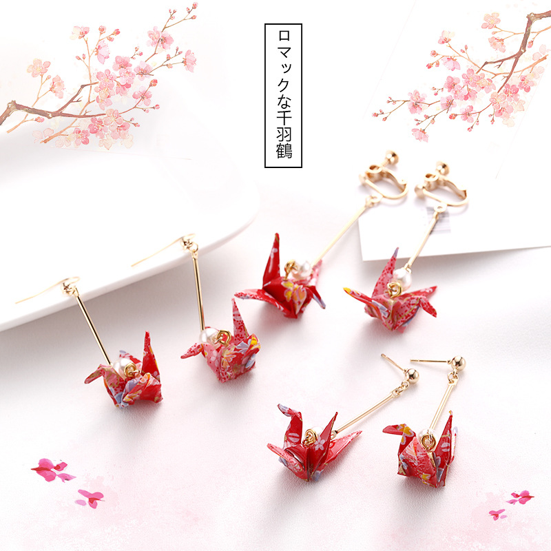 Thousand paper crane Earrings without ear hole ear clip ins girl heart Japanese and wind eardrop TASSEL EAR thread earrings earrings female