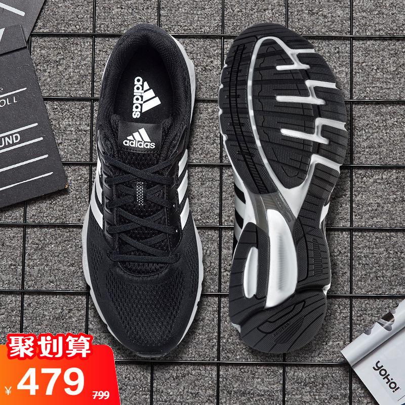 阿迪达斯男鞋2019新款正品秋冬季男士休闲EQT跑步鞋缓震运动鞋男