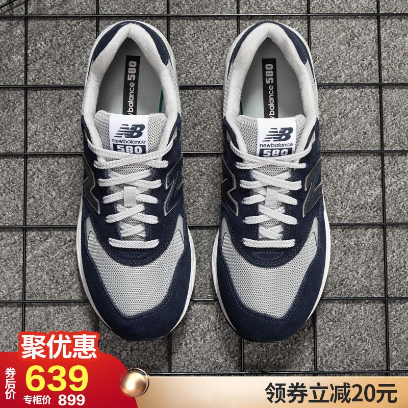New Balance男鞋余文乐同款2019新鞋正品秋冬季NB580复古运动鞋男