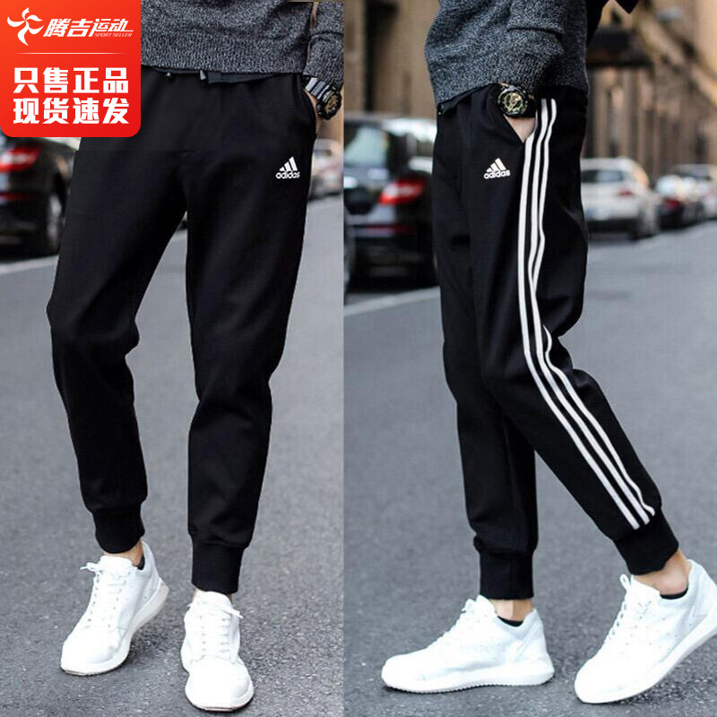 Adidas adidas pants male official website flagship men's pants summer trousers casual pants men's closing sports pants