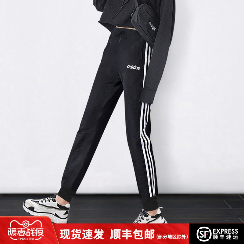 Adidas women's pants autumn and winter casual pants show thin trousers