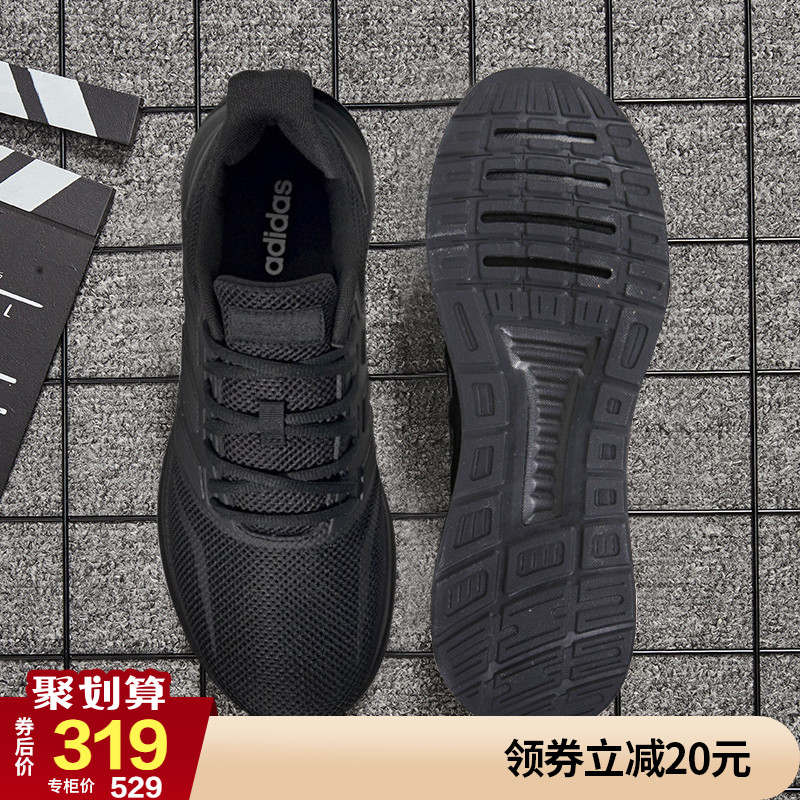 券后309.00元阿迪达斯2019秋季新款正品轻便男鞋