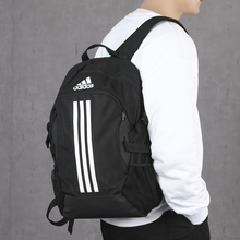 Adidas backpack men and women large capacity men's backpack sports student travel bag junior high school student school bag