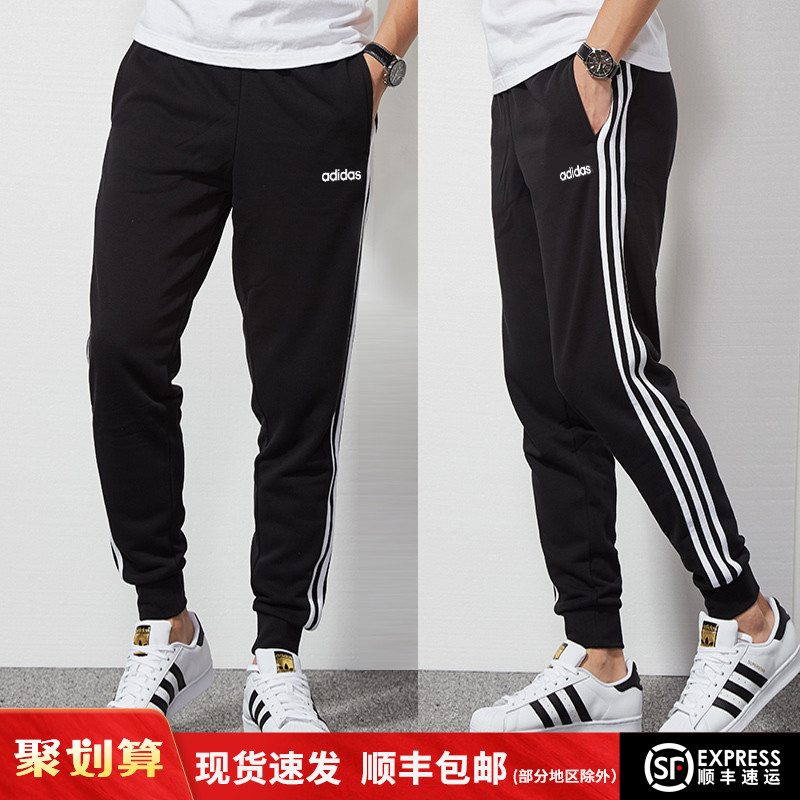 Adidas pants men's 20 spring casual trousers