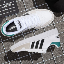Adidas men's shoes genuine sports shoes in autumn and winter casual shoes Neo small white shoes light board shoes