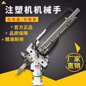 整机天行650厂家直销单臂双臂注塑机机械手斜臂机械手款配件包邮
