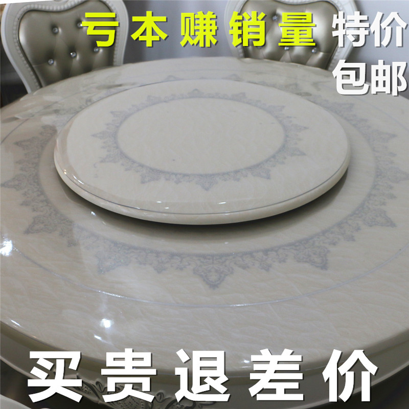 Soft glass round table PVC thickened transparent frosted waterproof wash free plastic tablecloth table mat tea table mat tablecloth