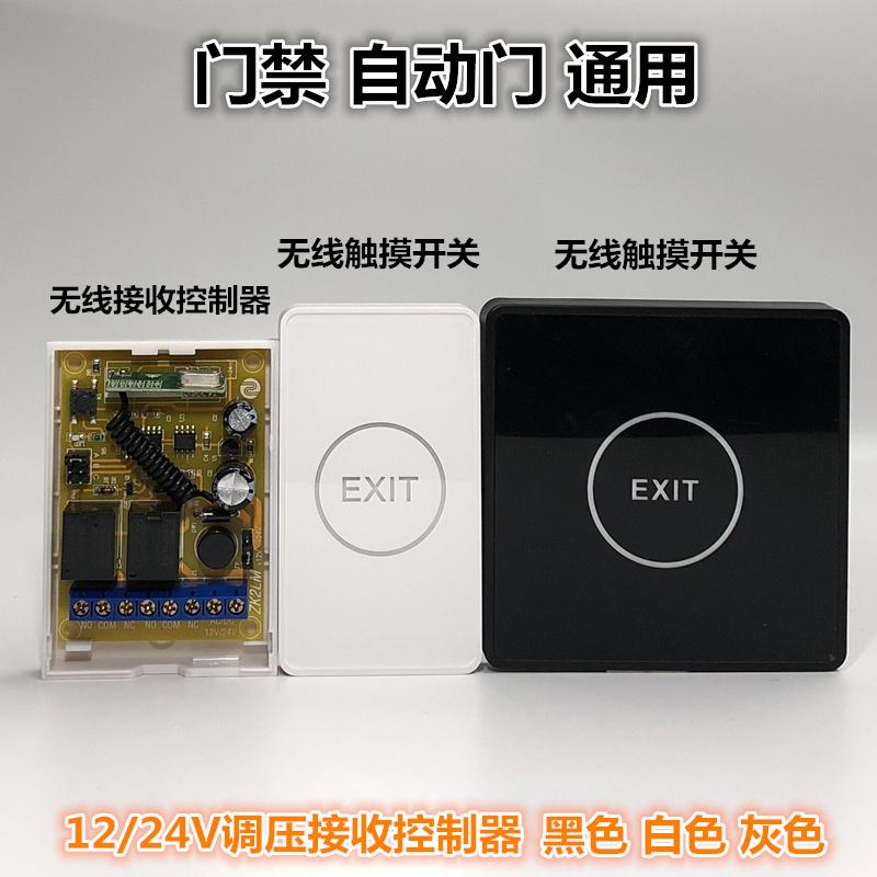 Сенсорные переключатели Артикул 584778616168