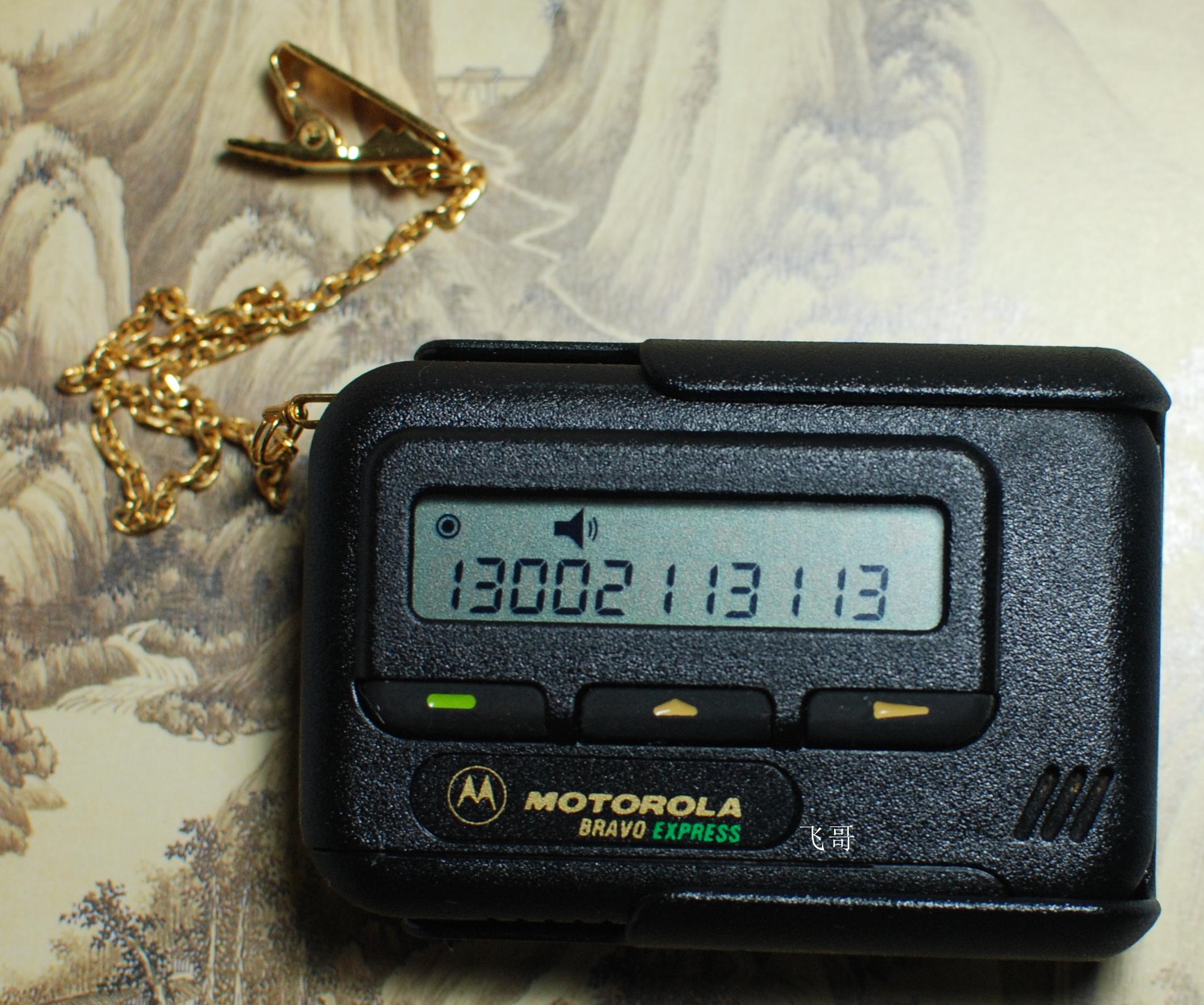 В оригинальной упаковке полностью новый Motorola Pocket Pager Fire Phoenix BB Machine BP полностью новый